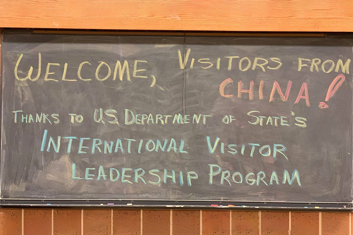 IVLP Delegation from China